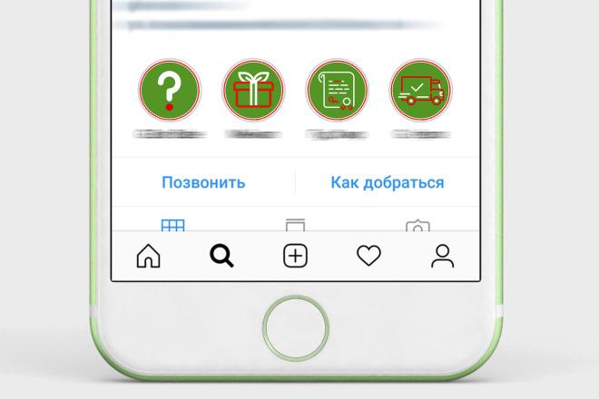 Сделаю потрясающие иконки сторис для инстаграм 76 - kwork.ru