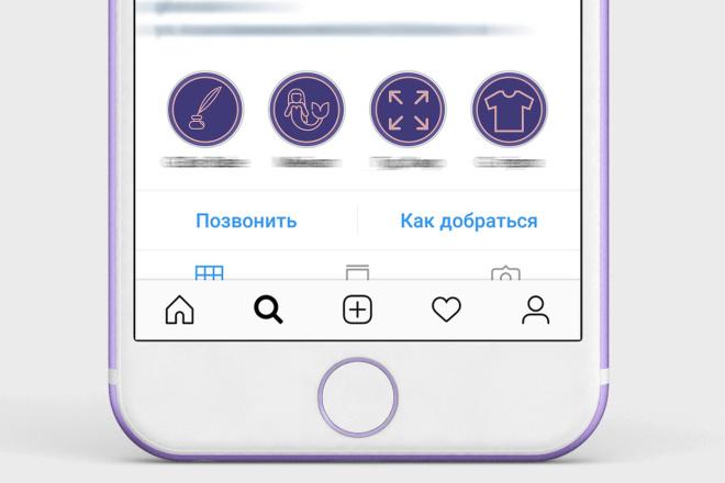 Сделаю потрясающие иконки сторис для инстаграм 82 - kwork.ru