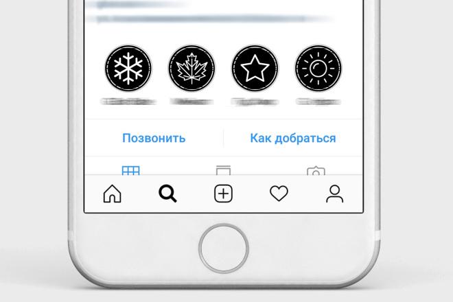 Сделаю потрясающие иконки сторис для инстаграм 81 - kwork.ru