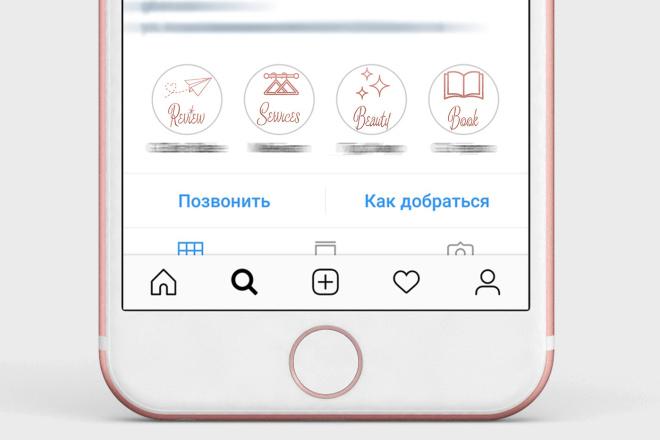 Сделаю потрясающие иконки сторис для инстаграм 80 - kwork.ru