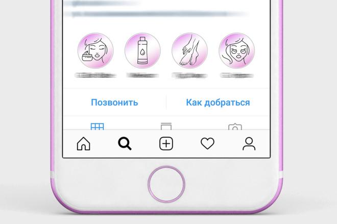 Сделаю потрясающие иконки сторис для инстаграм 79 - kwork.ru