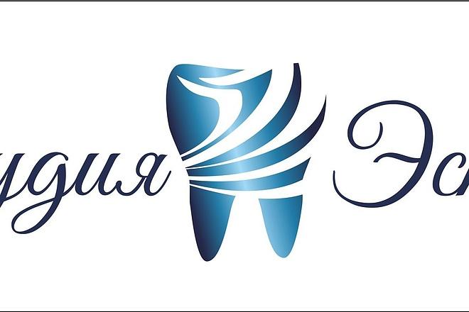 5 Логотипов за 1 кворк 31 - kwork.ru