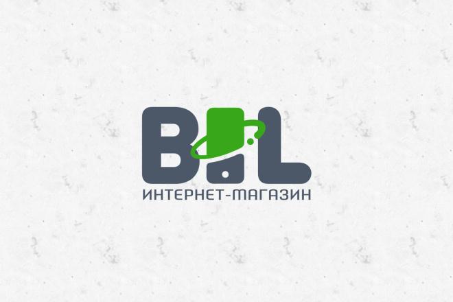 Дизайн логотипа 94 - kwork.ru