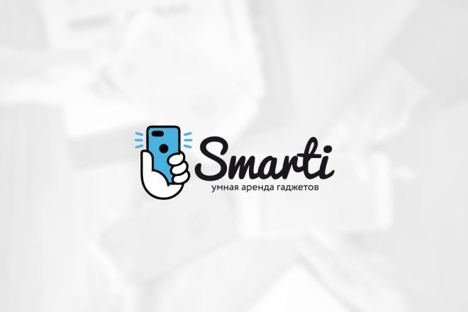 Дизайн логотипа 85 - kwork.ru