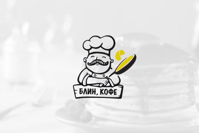 Дизайн логотипа 81 - kwork.ru