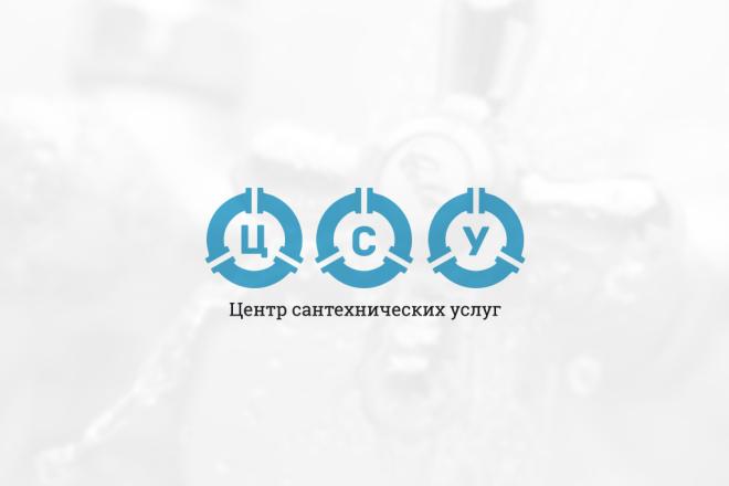 Дизайн логотипа 77 - kwork.ru