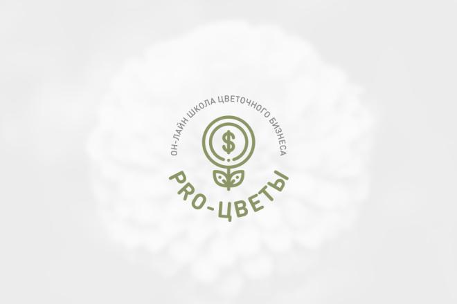 Дизайн логотипа 73 - kwork.ru