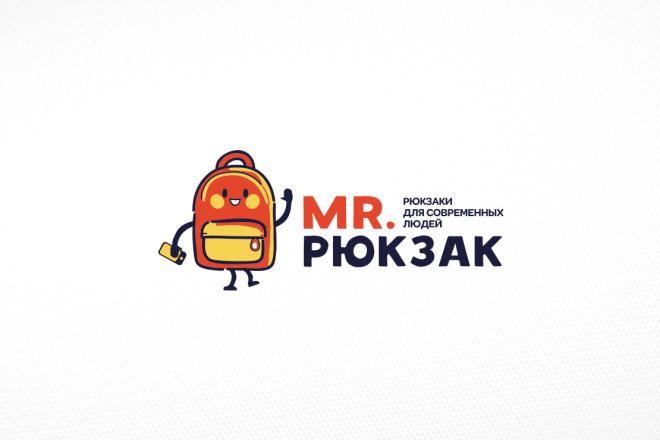 Дизайн логотипа 65 - kwork.ru