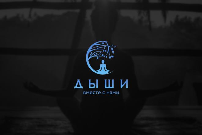 Дизайн логотипа 62 - kwork.ru