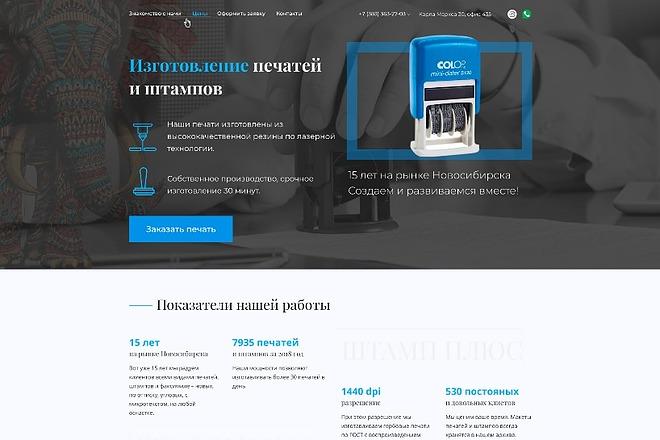 Дизайн блока элемента сайта 12 - kwork.ru