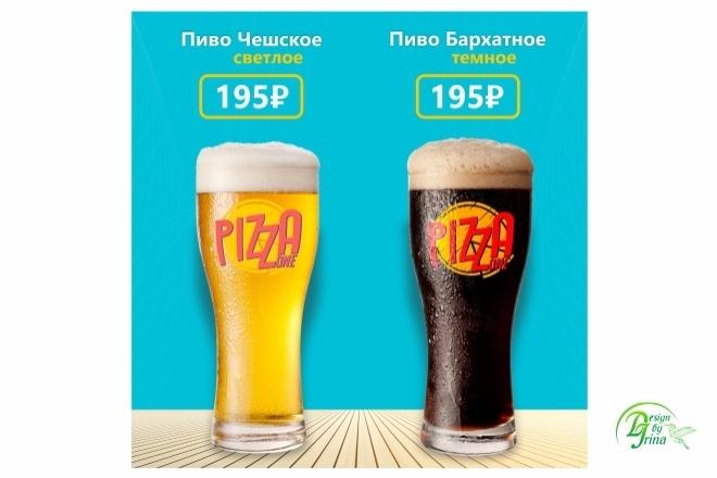 Дизайн плакатов, афиш, постеров 2 - kwork.ru