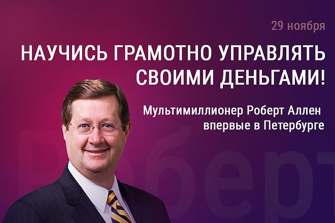 Нарисую слайд для сайта 24 - kwork.ru