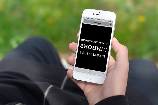 Создам одностраничный сайт, landing page 28 - kwork.ru