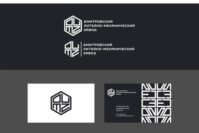 Ваш новый логотип. Неограниченные правки. Исходники в подарок 20 - kwork.ru