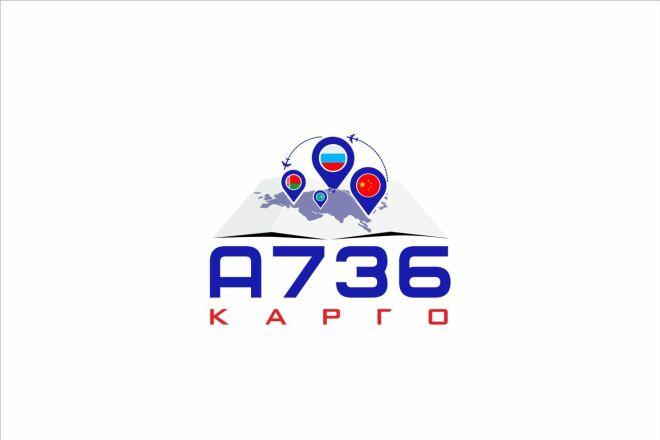 3 логотипа в Профессионально, Качественно 11 - kwork.ru
