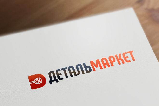 Разработаю дизайн логотипа 148 - kwork.ru
