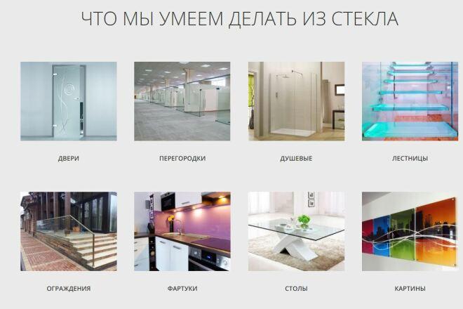 Скопировать Landing page, одностраничный сайт, посадочную страницу 73 - kwork.ru