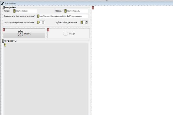 Напишу программу под Windows 28 - kwork.ru