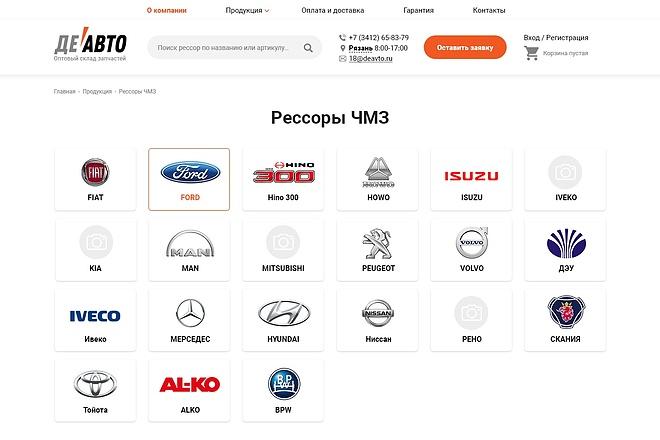 Разработаю дизайн Landing Page 40 - kwork.ru