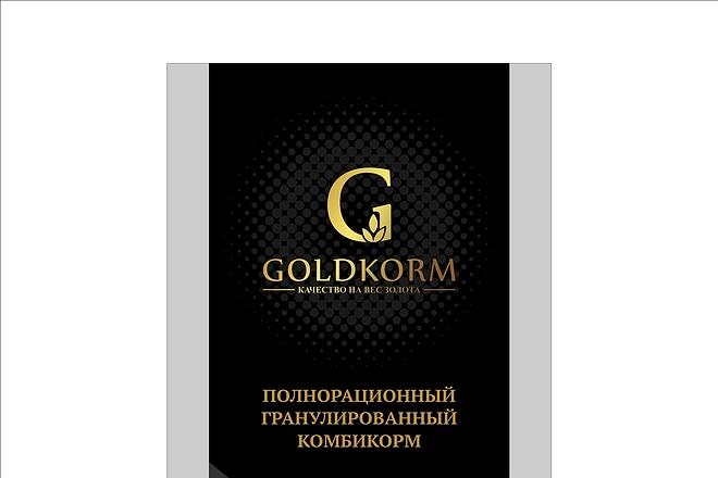 Сделаю дизайн упаковки 21 - kwork.ru