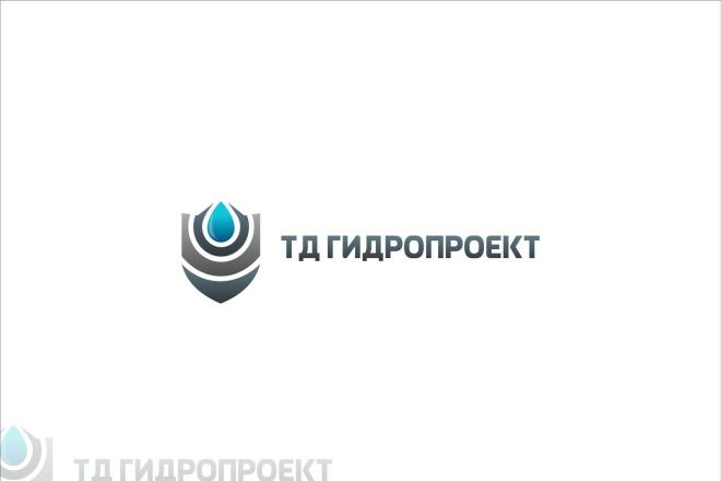 3 логотипа в Профессионально, Качественно 80 - kwork.ru