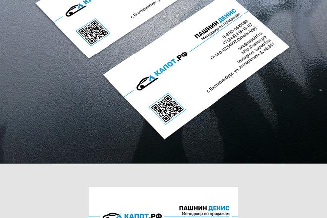 Качественный логотип 22 - kwork.ru
