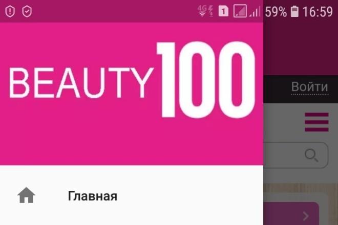 Конвертирую Ваш сайт в Android приложение 1 - kwork.ru