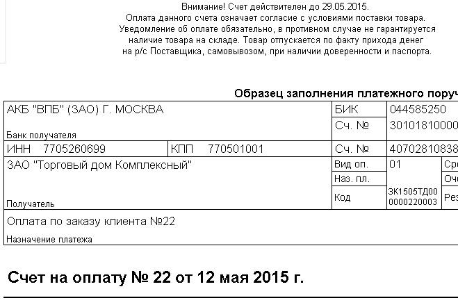 Напишу обработку или отчет 1C 4 - kwork.ru