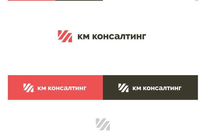 2 эффектных минималистичных лого, которые запомнятся 41 - kwork.ru