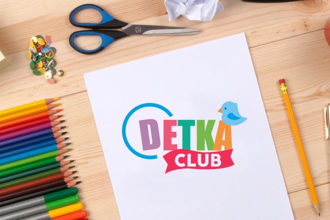 Разработаю 3 уникальных варианта логотипа 15 - kwork.ru