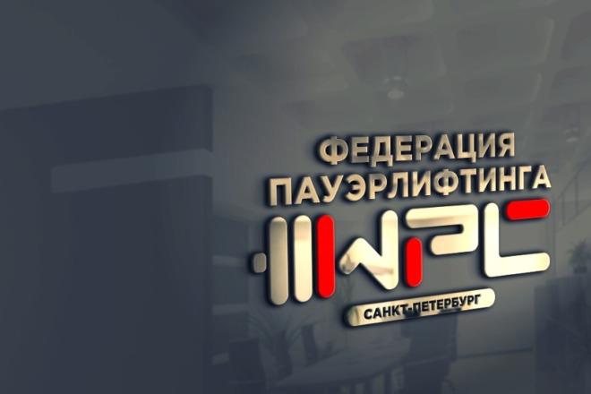 Сделаю дизайн логотипа 9 - kwork.ru