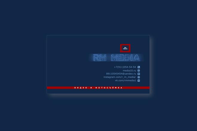 Сделаю элегантный премиум логотип + визитная карточка 83 - kwork.ru
