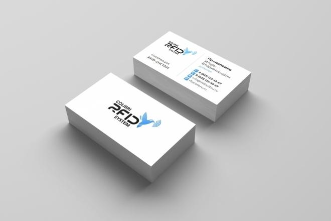 Профессиональный дизайн визитки 2 - kwork.ru