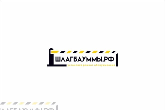 3 логотипа в Профессионально, Качественно 102 - kwork.ru