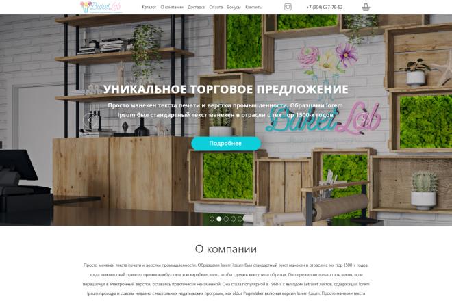 Дизайн сайта для вашего бизнеса 8 - kwork.ru