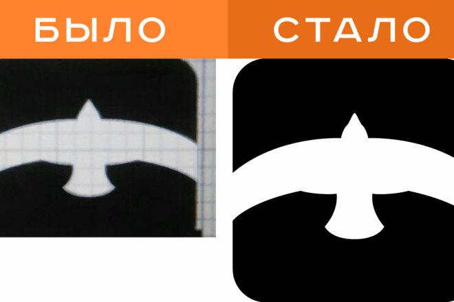 Отрисовка в векторе 7 - kwork.ru
