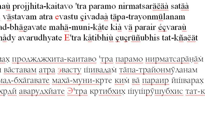 Программы и макросы на заказ. Ботами и накрутками не занимаюсь 2 - kwork.ru