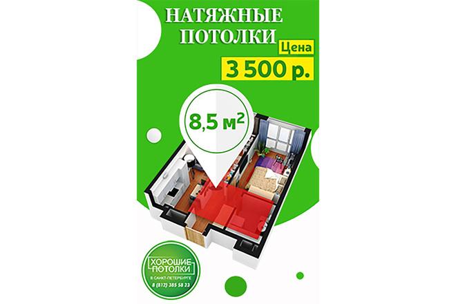 Дизайн графических материалов 40 - kwork.ru