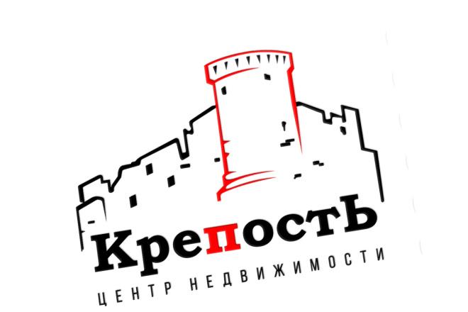 Нарисую логотип в векторе по вашему эскизу 15 - kwork.ru