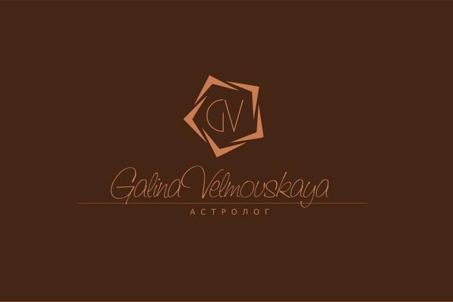 Сделаю элегантный премиум логотип + визитная карточка 96 - kwork.ru