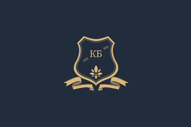 Дизайн логотипа по Вашему эскизу 14 - kwork.ru
