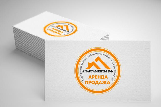 Сделаю логотип в круглой форме 42 - kwork.ru