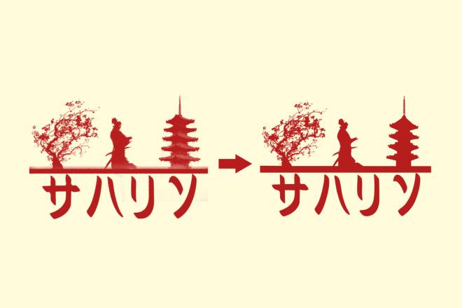 Отрисовка логотипа в векторе 5 - kwork.ru