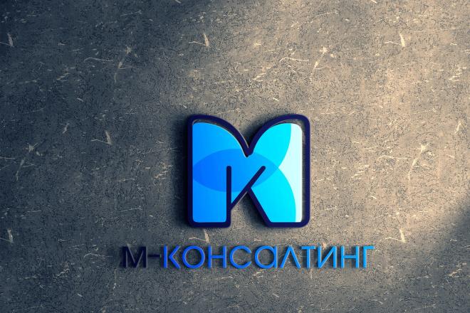 Разработаю дизайн логотипа 180 - kwork.ru