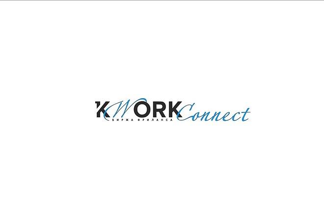Создам элегантный шрифтовой логотип 33 - kwork.ru