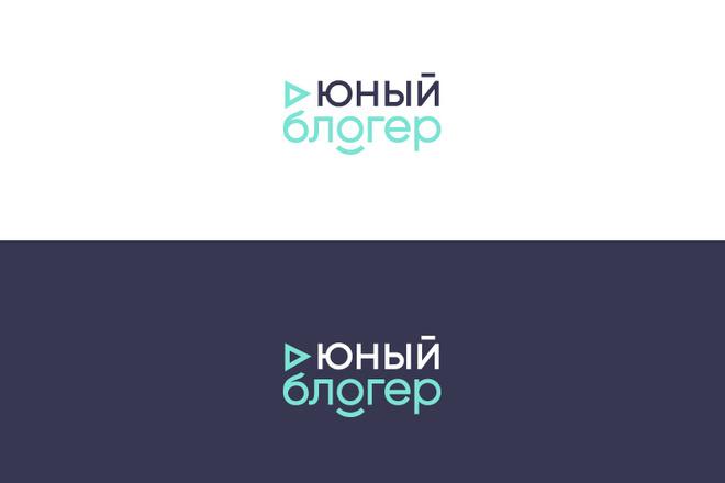 Логотипы для сайта и бизнеса. Минимализм. Исходник в подарок 10 - kwork.ru