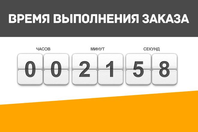 Пришлю 11 изображений на вашу тему 29 - kwork.ru