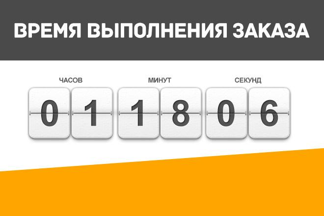 Пришлю 11 изображений на вашу тему 26 - kwork.ru