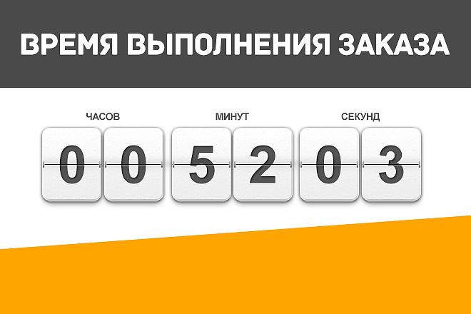Пришлю 11 изображений на вашу тему 21 - kwork.ru