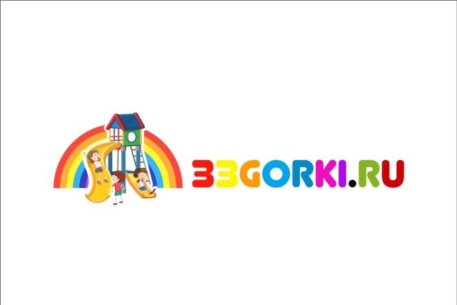 3 логотипа в Профессионально, Качественно 49 - kwork.ru